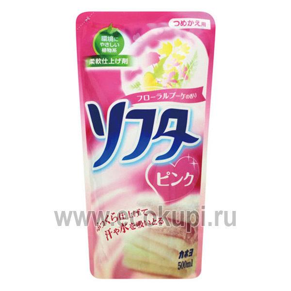 Японский кондиционер для белья с растительными компонентами аромат розовых цветов KANEYO Softa, купить недорого японскую бытовую химию в интернет магазине