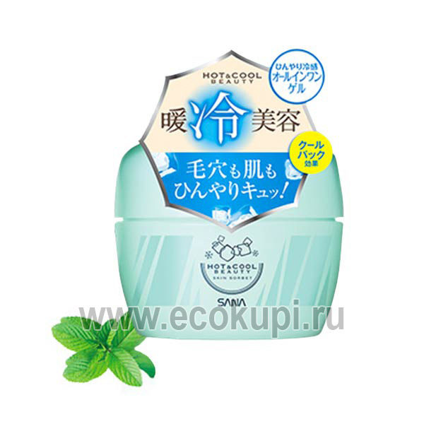 Японский крем для лица с охлаждающим эффектом SANA Hot & Cool Beauty Skin Sorbet, недорого купить крем для лица с антисептическими эффектом из Японии отзывы