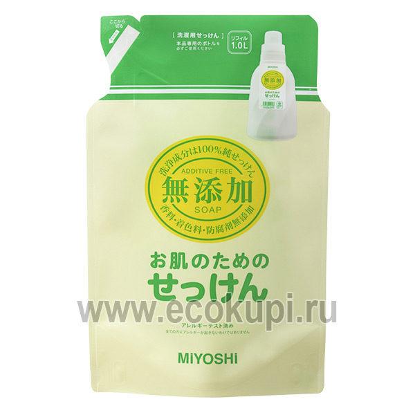 Японское жидкое средство для стирки изделий из хлопка на основе натуральных компонентов MIYOSHI, купить качественные средства для стирки из Японии, доставка