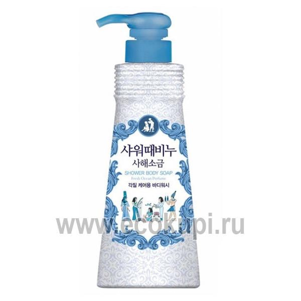 Корейское жидкое мыло для тела ароматерапия - Свежесть океана MUKUNGHWA, купить дешево качественное кусковое мыло, интернет магазин японских товаров Москва