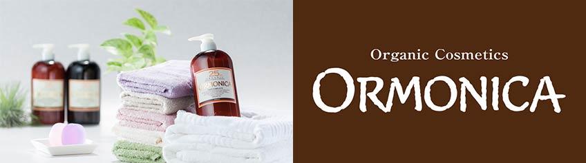 Лучшая натуральная органическая косметика для здоровья из Японии ORMONICA, купить недорого интернет магазин Экокупи, описание, отзывы, доставка, самовывоз