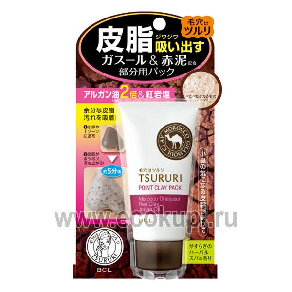 Японская крем - маска для лица с глиной для Т-зоны BCL Tsururi Mineral Clay Pack, купить недорого качественную маску от черных точек, система разовых скидок