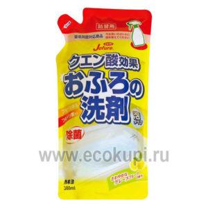 Японская пена - спрей чистящая для ванны KANEYO, дешево купить бережное чистящее средство для поверхности ванной из Японии, выгодно, экономно, самовывоз ПВЗ