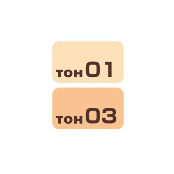 Японская пудра рассыпчатая минеральная тон №1 - натуральный бежевый MEISHOKU Moisto-Labo Mineral Foundation, купить недорого маскирующую пудру с УФ защитой