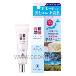 Японский увлажняющий крем для кожи вокруг глаз с экстрактом ферментированного риса MOMOTANI NJ Rice, совершить выгодную покупку питательного крем под глаза