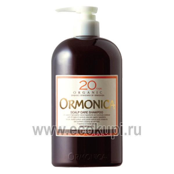 Японский органический шампунь для ухода за волосами и кожей головы ORMONICA Organic Scalp Care, интернет магазин косметических средств ухода за волосами