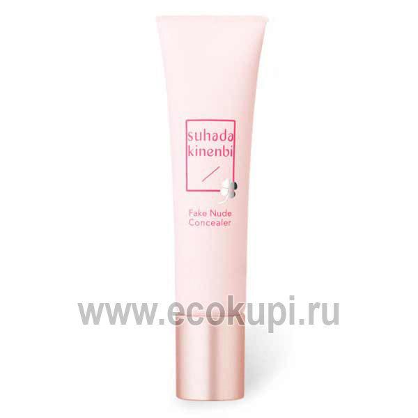 Японский корректор для лица универсальный с УФ защитой тон 02 SANA Skin Day Flawless Nude Concealer, купить косметическое средство дефектов кожи лица дешево