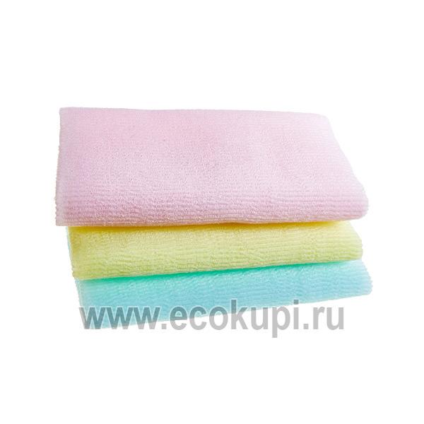 Корейская мочалка для душа жесткая SungboCleamy Roll Wave Shower Towel купить дешево нежную мочалку для тела подробное описание отзывы скидки