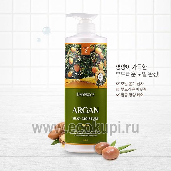 Бальзам восстанавливающий с аргановым маслом DEOPROCE Argan Silky Moisture Rinsei, интернет магазин Экокупи косметика для волос из Кореи, новинки, скидки