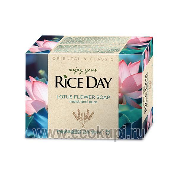 Корейское мыло туалетное с экстрактом лотоса CJ LION Riceday Lotus Flower, ароматное мыло для всей семьи, подробное описание отзывы клиентов, доступная цена
