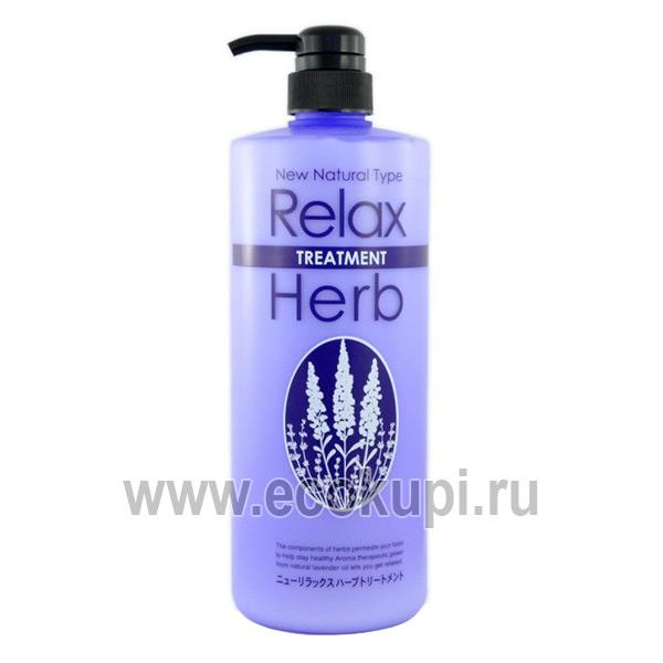 Растительный бальзам для волос с расслабляющим эффектом с маслом лаванды Junlove Relax Herb Treatment купить аргановое масло для волос новинки