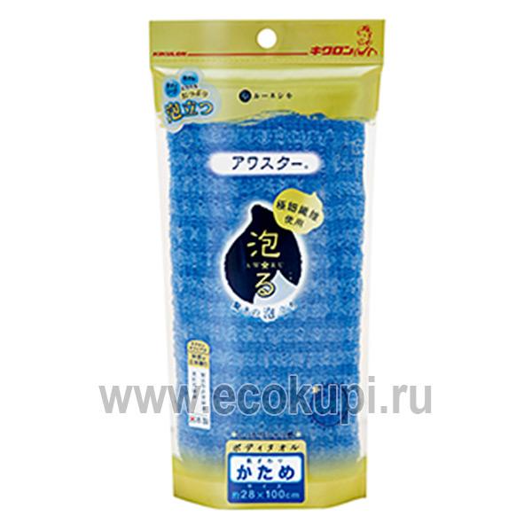 Японская мочалка для тела сверхжесткая Kikulon Awastar Nylon Body Wash Cloth Very Hard купить мужской гель для тела пополнение новинок акции