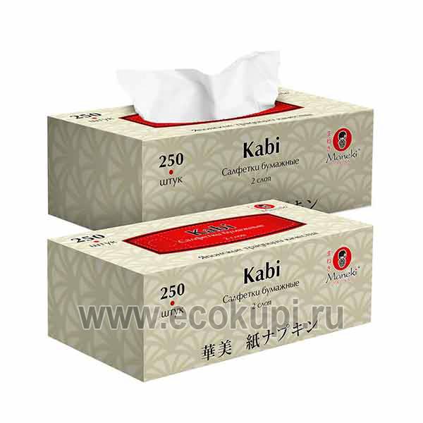 Японские салфетки бумажные двухслойные Maneki Kabi, купить салфетки коррекции удаления макияжа, выгодные цены, удобная доставка, самовывоз по всей России