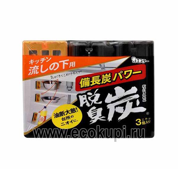 Желеобразный дезодорант с древесным углем для кухонных ящиков ST CORPORATION Dashutan, недорого купить кухонный нейтрализатор от неприятного запаха, отзывы
