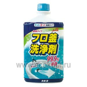 Японская жидкость чистящая для ванны с антибактериальным эффектом для труб Kaneyo, выгодно недорого купить японская бытовая химия интернет магазин скидки