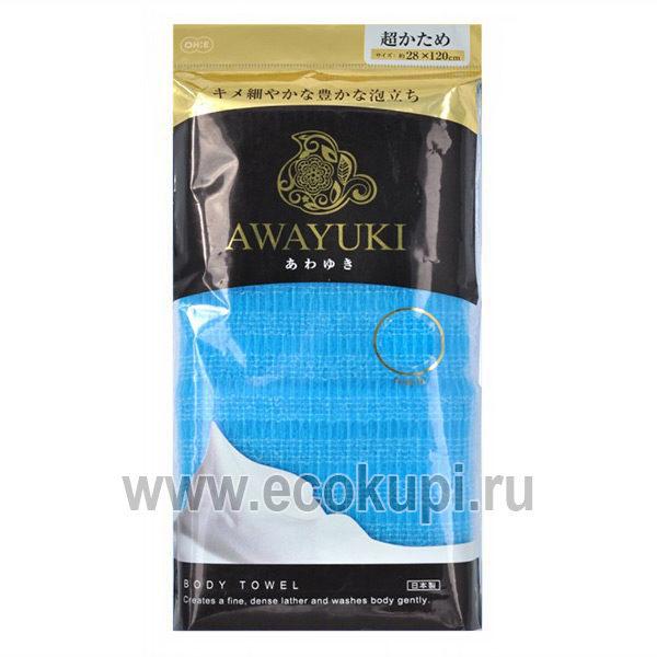 Японская мочалка для тела жесткая OH:E Awayuki Nylon Towel Stiffer интернет магазин Экокупи японских товаров, недорого купить жесткая мочалка для тела акции
