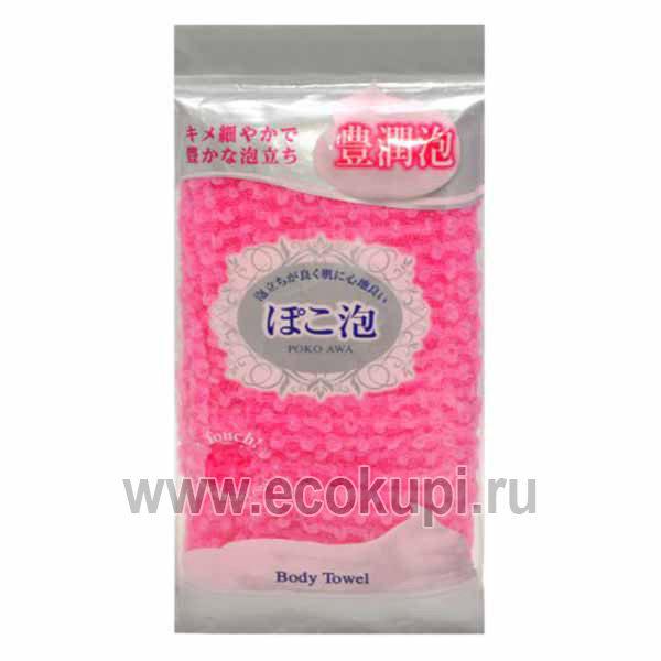 Японская мочалка для тела средней жесткости OH:E Pokoawa Body Towel, выгодно и недорого купить мочалка скраб для тела, интернет магазин товары Японии Москва