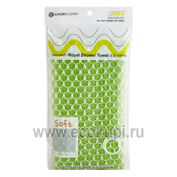 Корейская мочалка для душа средней жесткости SungboCleamy Royal Shower Towel купить средства гигиены для душа и ванной средства для массажа