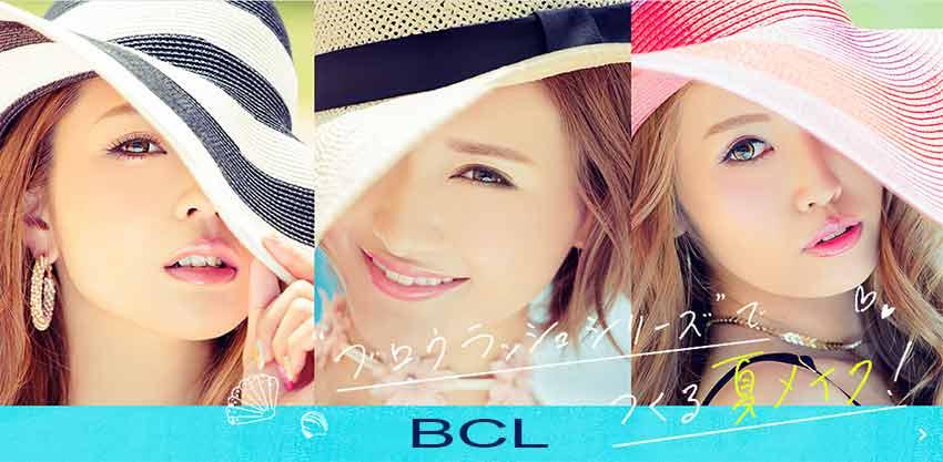 Японская косметика для глаз, лица и губ BCL в интернет магазине ecokupi | экокупи товары из Японии и Кореи, недорого купить косметику из японии с доставкой