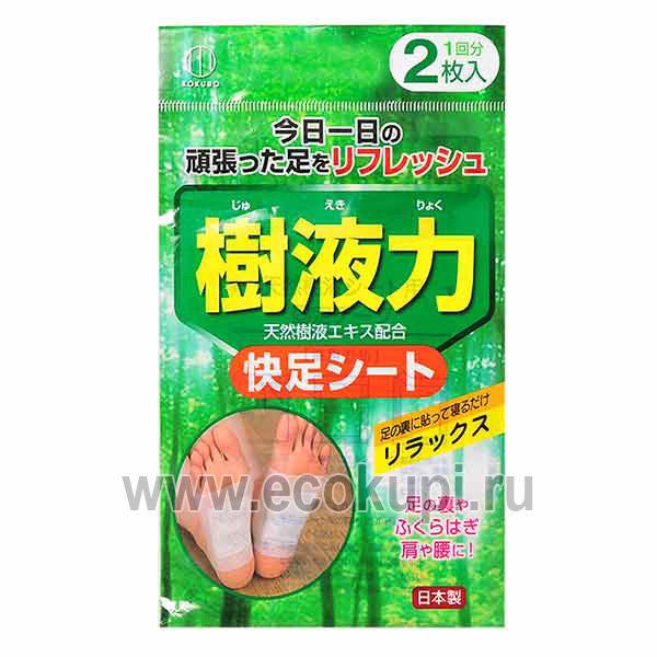 Японский пластырь для выведения шлаков экстракт японского дуба KOKUBO, недорого купить пластыри от шлаков, интернет магазин товаров Японии в Москве, акции