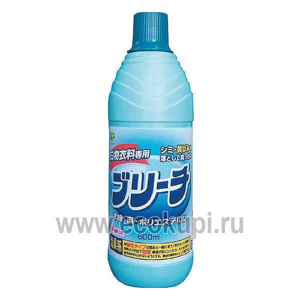 выгодно и недорого купить бытовая химия из Японии интернет магазин японских товаров, хлорный отбеливатель MITSUEI отзывы клиентов удобная доставка по России
