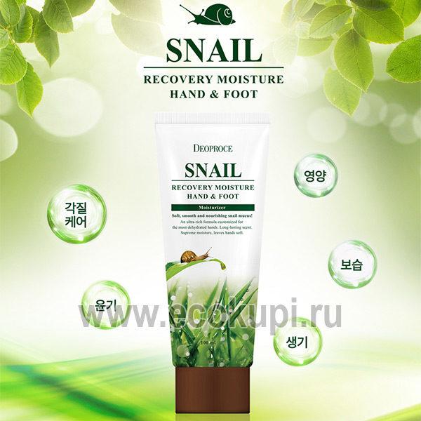 Крем для рук и ног с муцином улитки Deoproce Recovery Moisture Hahd & Foot Snail, интернет магазин корейские японские средства гигиены ухода за кожей тела