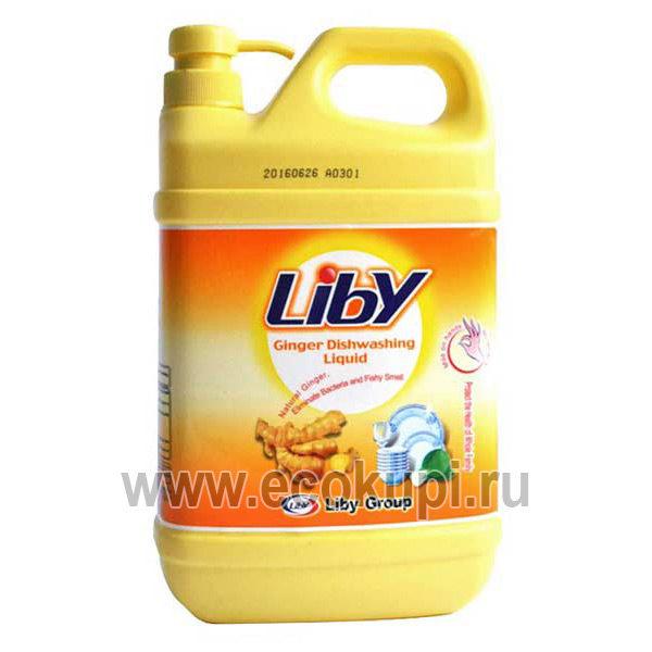 Жидкость для посуды - чистая посуда имбирная LIBY Ginger Dishwashing Liquid, купить недорогую металлическую губку, интернет магазин хозяйственных товаров