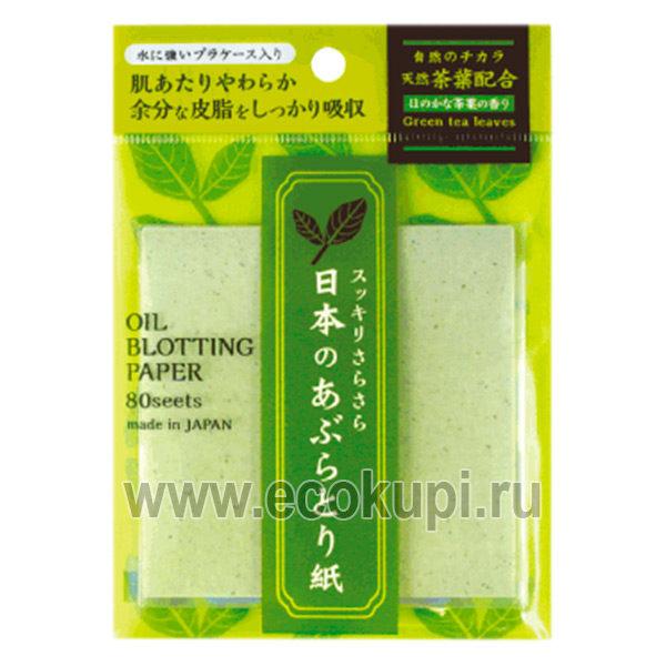 купить японские салфетки для снятия жирного блеска с ароматом зеленого чая ISHIHARA Oil Off Paper, салфетки для удаления макияжа недорого, интернет магазин