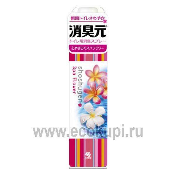 Японский освежитель-аэрозоль для туалета KOBAYASHI Shoshugen, интернет магазин товаров из японии в Москве, японские освежители воздуха, поглотители запахов
