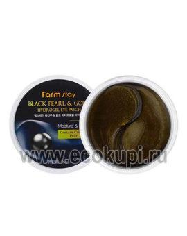 Корейские гидрогелевые патчи с золотом и черным жемчугом FarmStay Black Pearl & Gold Hydrogel Eye Patch, купить маска для кожи вокруг глаз из Кореи, отзывы