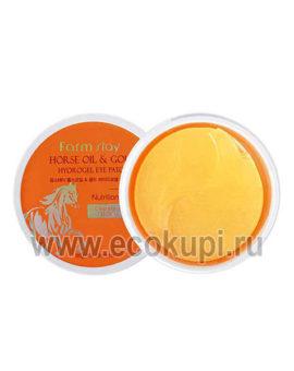 Корейские гидрогелевые патчи с золотом и конским жиром FarmStay Horse Oil & Gold Hydrogel Eye Patch, купить маска для кожи вокруг глаз из Кореи, распродажи