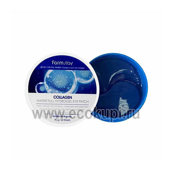 Корейские увлажняющие патчи для глаз с коллагеном FarmStay Collagen Water Full Hydrogel Eye Patch, купить интернет магазине недорого маска для лица Кореи