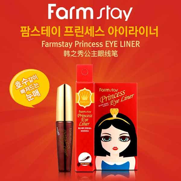 Корейская подводка-лайнер для глаз FarmStay Princess Eye Liner купить недорого подводка для глаз интернет магазин корейской косметики Москва Санкт-Петербург