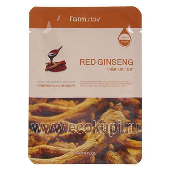 Корейская тканевая маска с экстрактом корня красного женьшеня востановление усталой кожи FarmStay Red Ginseng Mask купить косметика корейская отзыв клиента