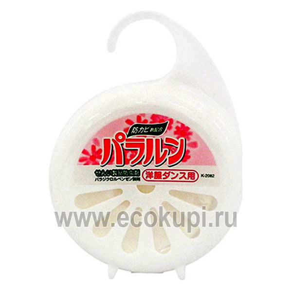 Саше от моли для платяных шкафов в коробке KIYOU JOCHUGIKU, средства бытовой химии для дома из Японии Кореи дешево купить средство от моли, самовывоз Россия