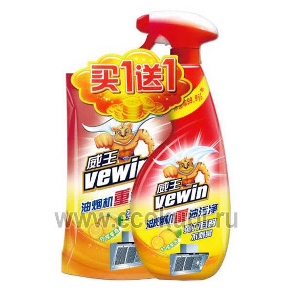 Средство чистящее для сильнозагрязненной вытяжки LIBY Vewin, купить недорого корейская бытовая химия, японская бытовая химия, выгодные цены распродажи акции