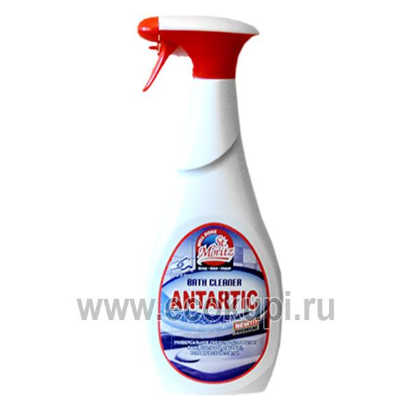 универсальное средство для мытья ванн унитазов раковин и плитки St.Moritz Bath Cleaner Antartic, израильская бытовая химия магазин, купить средства уборки