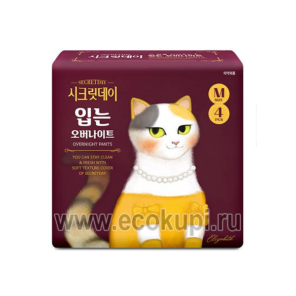 купить со скидкой корейские хлопковые трусики-прокладки размер M Secret Day 4 шт корейские женские прокладки качество и цена новинки по акции