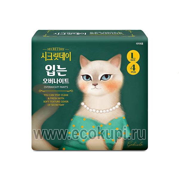 купить со скидкой Корейские хлопковые трусики-прокладки размер L Secret Day корейские женские прокладки качество и цена новинки со скидкой
