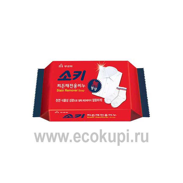 Корейское пятновыводящее мыло для застирывания стирки и кипячия детского и взрослого белья MUKUNGHWA Soki, купить мыло для воротничков и носков, распродажи
