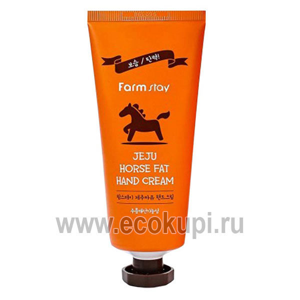 Корейский крем для рук с экстрактом конского жира FarmStay Jeju Horse Fat Hand Cream, магазин корейской косметики, купить уникальную косметику со скидкой