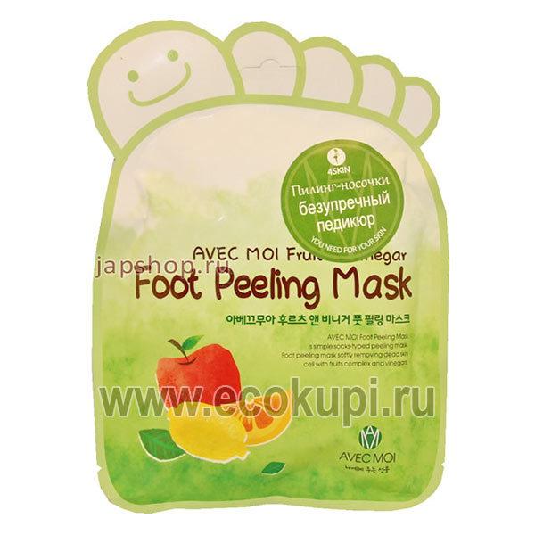Корейские пиллинг-носочки для педикюра AVEC MOI , купить недорого гель для тела с алоэ и улиткой из кореи дешево, удобная доставка самовывоз описание отзывы