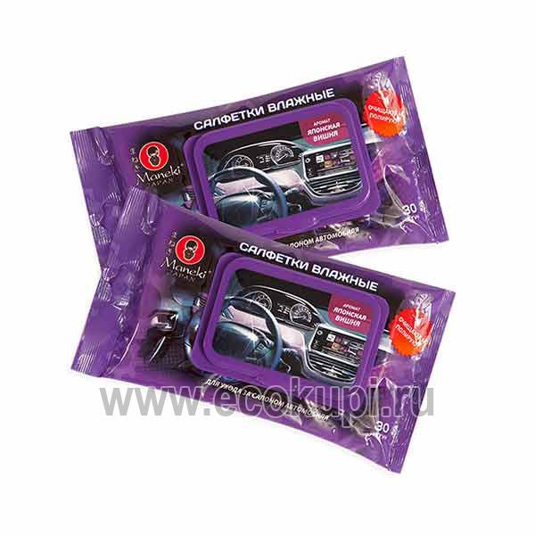 Японские салфетки влажные уход за салоном автомобиля Maneki Techno, интернет магазин товары японского производства, купить недорого салфетки для машины