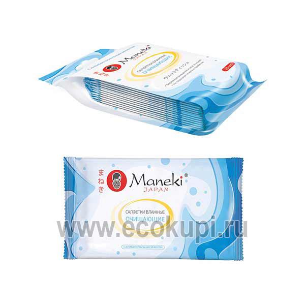 Японские салфетки влажные очищающие с антибактериальным эффектом в индивидуальной упаковке Maneki купить недорого нежные салфетки для лица, самовывоз Москва