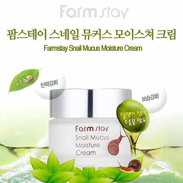 Корейский увлажняющий крем с экстрактом улитки FarmStay Snail Mucus Moisture Cream, Экокупи корейский интернет магазин в Москве, регулярные распродажи акции