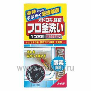 интернет магазин японских хозяйственных товаров в Москве японская жидкость чистящая для ванн с антибактериальным эффектом KANEYO подробное описание и отзывы