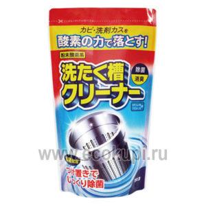 недорого купить бытовую химию Япония, удобная доставка по Москве, Санкт-Петербургу, России, Японское средство для чистки барабанов стиральных машин KANEYO
