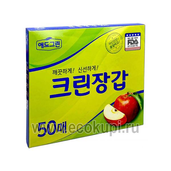Корейские перчатки одноразовые Bellagio, купить недорого корейская и японская бытовая химия по разумной цене в интернет магазине Экокупи