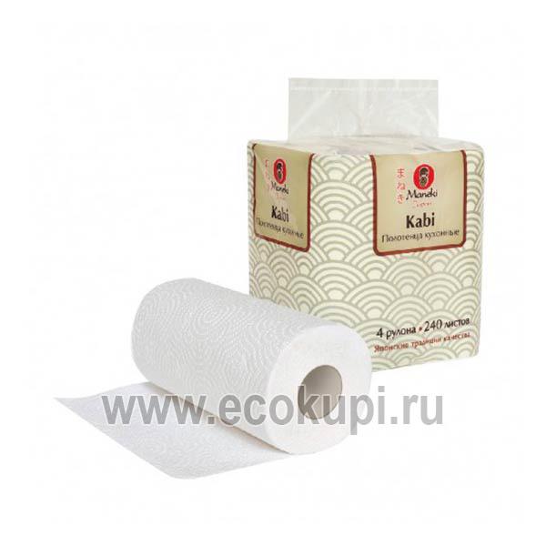 Японские двухслойные полотенца кухонные бумажные Maneki Dream, японский интернет магазин в Москве, купить бытовую химию из японии, недорого товары японии