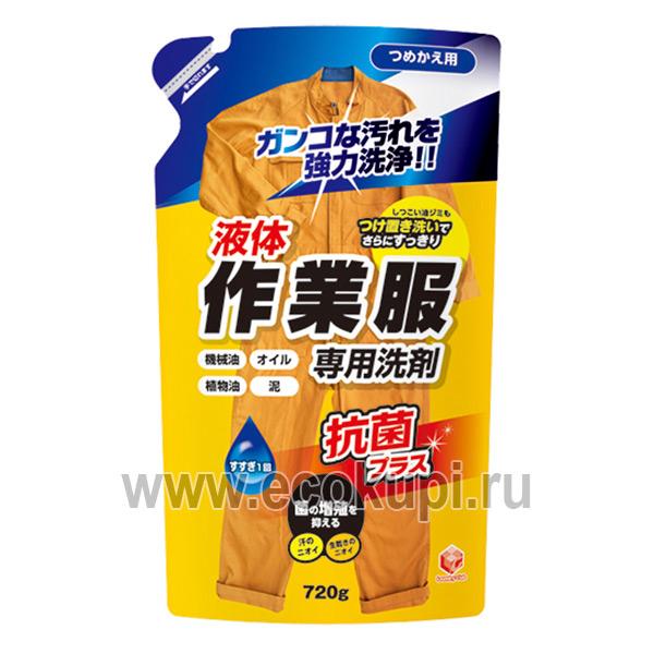 Японский гель для стирки для повседневной и спортивной одежды DAIICH, Экокупи интернет магазин японских товаров, купить бытовая химия япония по низким ценам